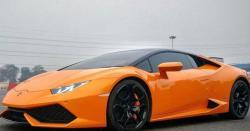 محکمہ ایکسائز پنجاب کی تاریخ میں سب سے مہنگی گاڑی رجسٹرڈ،یہ گاڑی کس کی ہے اور ا س کی قیمت کتنی ہے؟جانیے تفصیل