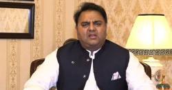 کم ظرف دشمن نے ایک بارپھربچوں کونشانہ بنایا پاکستان کی اس لڑائی کو۔۔۔وفاقی وزیرنے بڑااعلان کردیا