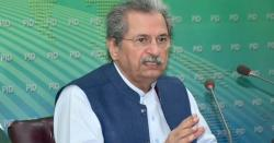 وفاقی وزیر تعلیم شفقت محمود کا اکاؤنٹ ٹوئٹر نے ویریفائی کردیا