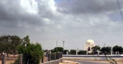 آج ملک بھرمیں موسم کیسارہے گا،محکمہ موسمیات نے پیش گوئی کردی