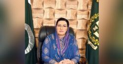 پنجاب حکومت لاک ڈاؤن کرنے جارہی ہے۔۔۔مشیر اطلاعات فردوس عاشق اعوان نے اعلان کردیا