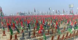 مظفرآباد میں پیپلزپارٹی آزاد کشمیر حلقہ کوٹلی  کی عوامی قوت کا میدان آج سجے گا