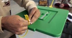 چوہدری محمد رشید کا حلقہ 4 اور حلقہ سات سے الیکشن لڑنے کا اعلان