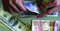ڈالر مزیدسستا،سپرپاورکی کرنسی کی قدرمیں کتنی کمی ہوگئی ،عوام کے لیے خوشی کی خبرآگئی