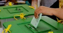گلگت بلتستان الیکشن:تحریک انصاف کو برتری حاصل