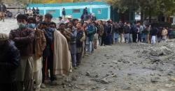 حافظ حفیظ الرحمان نے گلگت بلتستان الیکشن میں دھاندلی کا الزام لگا دیا
