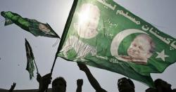 مظفرآباد حلقہ پانچ کھاوڑہ میں چوہدری برادران نے مسلم لیگ ن میں شمولیت اختیار کر لی