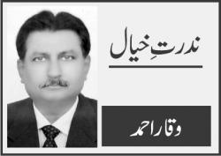 پاکستان نے کھل کر کھیلنے کا فیصلہ کر لیا