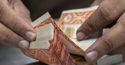 پاکستانیوںکیلئے خوشی کی خبر ، ہر 3ماہ بعد کتنے ہزار روپے دینے کا اعلان کر دیا گیا ، کپتان حکومت بازی مار گئی