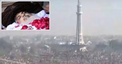 مولانا خادم حسین رضوی کی نمازِ جنازہ کچھ دیر میں ادا ہوگی