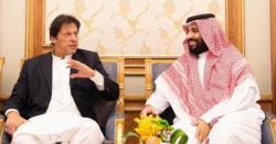احسان چکانے کاوقت آگیا۔۔!!! پاکستان سعودی عرب کے پیسے کب سے واپس کرنا شروع کرے گا؟ جانیں