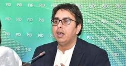 شہباز گِل کی بختاور بھٹو کے منگنی کارڈ پر تنقید