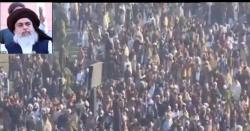 سبحان اللہ ! اللہ کے نیک بندے کا جنازہ  علامہ خادم حسین رضوی کے جنازے میںلاکھوںافراد موجود ، لائیو ویڈیو دیکھیں