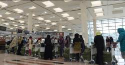 درجنوں پاکستانیوں کو سعودی عرب سے ڈی پورٹ کر دیا گیا