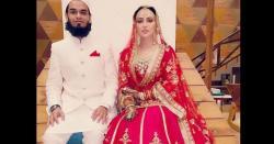 اللّہ کی رضا کیلئے ہم نے شادی کی ہے: ثناء خان