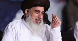 ''اللہ کے ولی کا جنازہ ہوا دنیا امڈ آئی '' خادم رضوی صاحب کے جنازے سے قبل عوام سے 3بار کیا حلف لیا گیا ؟
