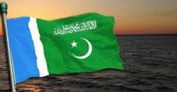 پی ڈی ایم کے پشاور جلسے کے سٹیج کے ساتھ جماعت اسلامی کا بھی پرچم لگ گیا