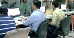 کورونا نے تباہی مچادی ،سرکاری ملازمین کو دفتر آنے سے منع کر دیاگیا۔۔ پاکستانیوں کیلئے اہم خبر