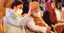 پی ڈی ایم پشاور جلسے میں کارکنوں کو پیسے  دے کر اکٹھا کیا گیا، صوبائی وزیر نے ثبوت دکھا دئیے
