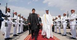 یو اے ای کی پاکستان کے حوالے سے پالیسی سخت سےسخت تر ہونے لگی