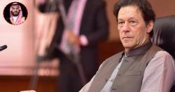 پاکستان کو اسرائیل کے حوالے سے پالیسی پر نظر ثانی کا پیغام مل گیا