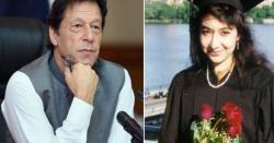 بابر اعوان کی فوزیہ صدیقی کو ڈاکٹر عافیہ کی جلد رہائی کی یقین دہانی