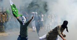 کشمیری عوام بھارتی ظلم و تشدد کیخلاف سیسہ پلائی ہوئی دیوار کی مانند کھڑے ہیں، پیر پنجال فائونڈیشن