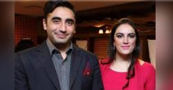 بلاول شاید اپنی بہن کی منگنی میں شریک نہ ہوں، کامران خان