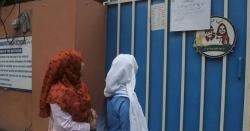 پنجاب بھر کے تعلیمی اداروں کی بندش کا نوٹیفکیشن جاری
