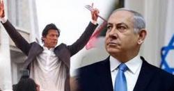 وزیراعظم عمران خان اسرائیل کو کبھی تسلیم نہیں کریں گے، طاہر اشرفی