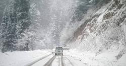 ملک بھر میں برفباری اور بارشوں کا سلسلہ جاری