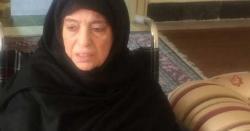 نوازشریف کی والدہ کی نماز جنازہ 28نومبر کو ہوگی