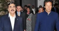 ن لیگ ٹوٹ پھوٹ کا شکار، اہم ترین رہنما اور سابق وزیر کی وزیراعظم عمران خان سے ملاقات،خبر نے ہلچل مچادی