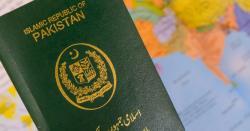 متحدہ عرب امارات میں پاکستانی افرادی قوت کو کام کرنے کی اجازت ہے،زلفی بخاری