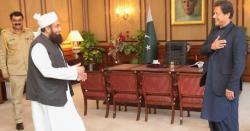 مولاناطارق جمیل کی وزیر اعظم سے وابستگیاں! (ن)لیگ نے بیگم شمیم اختر کی نمازِ جنازہ کے لیے کس عالم کا انتخاب کر لیا