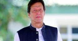عمران خان آئی ایس آٗئی کے ہیڈکوارٹر پہنچ گئے