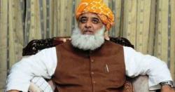 گرفتاری،نظربندی یا پھر۔۔۔مولانا فضل الرحمان کے گھرکوپولیس نے گھیر لیا،کیاہونےوالاہے؟کارکنوں کیلئے بڑی خبر
