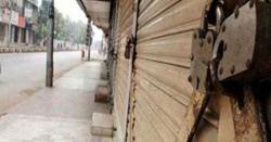لاک ڈائون میں تاجروں کا معاشی قتل کر کے بے روزگاری میں اضافہ کیا جا رہا ہے' حاجی رفیق رحمانی