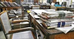 وفاقی حکومت کا افسران کےخلاف بڑا یکشن۔۔ سرکاری ملازمین کیلئے اب تک کی سب سے بری خبر آ گئی