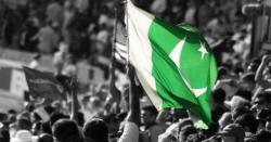 پاکستانی تیاری کر لیں! 15دسمبر سے ملک بھر میں کیا ہونےوالا ہے ؟ہنگامی اعلان کر دیا گیا