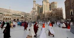 سابق سعودی بادشاہ شا ہ فیصل کی صاحبزادی انتقال کر گئیں