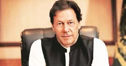 وزیراعظم عمران خان آج شب اقوام متحدہ کی جنرل اسمبلی سے خطاب کریں گے