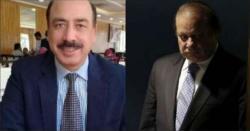 ویڈیو سکینڈل :سابق وزیر اعظم نواز شریف کو سزا سنانے والے جج ارشد ملک انتقال کر گئے ، موت کی وجہ کیا بنی ؟جانیں