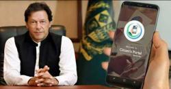 اگر کوئی غلط بندہ پکڑا گیا تو اس کا تبادلہ نہیں ہوگا ،فارغ کرینگے،سیٹیزن پورٹل کی دو سالہ کارکردگی تقریب سے وزیراعظم عمران خان کا خطاب