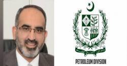 ایل این جی سپلائرز کو اضافی ادائیگیاں، پٹرولیم ڈویژن نے پاکستان ایل این جی ٹرمینل لمیٹڈ کے قائم مقام ایم ڈی ندیم نذیر کو عہدے سے ہٹا دیا