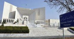سپریم کورٹ نے آئندہ ہفتے کی کاز لسٹ جاری کردی،جسٹس قاضی فائز ریفرنس میں نظرثانی کی درخواست سماعت کیلیے مقرر