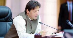 وزیر اعظم عمران خان 9دسمبر کو کہاںکا دورہ کریںگے ؟بڑی خبر آگئی