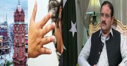 فیصل آباد میں معصوم گھریلو ملازمہ پربہیمانہ تشدد کا واقعہ ،وزیراعلیٰ پنجاب عثمان بزدار نے نوٹس لے لیا