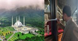 کورونا ایس او پیز کی خلاف ورزی ، اسلام آبادکی ضلعی انتظامیہ نے فیصل مسجد کے اندرونی ہال کو سیل کردیا
