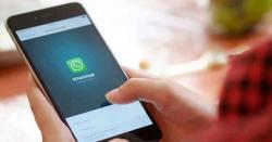واٹس ایپ کی نئی پالیسی متعارف ،جوصارف قبول نہیں